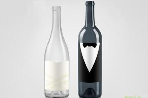 Vinul pentru nunta. Cum il alegem